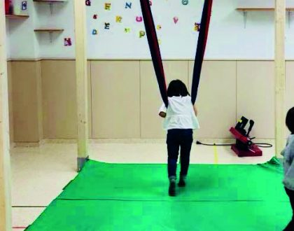 Integración sensorial en el ámbito escolar